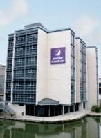 Premier Inn Nottingham Arena (London Road)